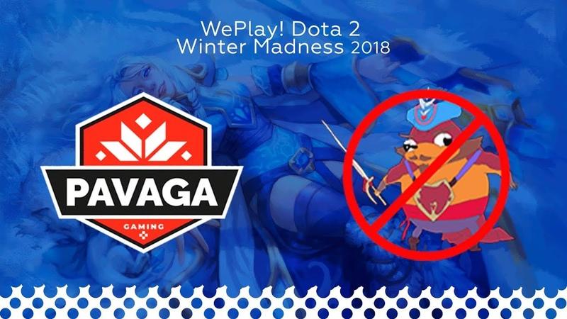 NoPangolier vs Pavaga Gaming bo1 game 1