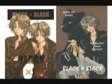 Black Cat - Daia no Hana German Fancover