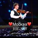 Александр Рыбак фото #7