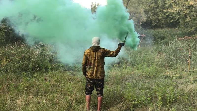 Цветной дым МДП зеленый Мегапир