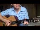 Пятница - Весна (5'nizza cover)