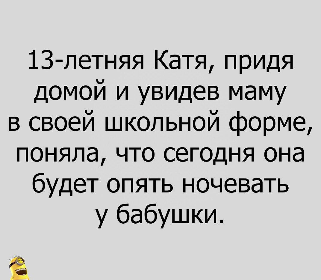 https://pp.vk.me/c543106/v543106522/1ab64/_RBrsjqSejg.jpg