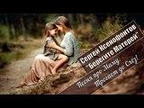 СЕРГЕЙ КСЕНОФОНТОВ - БЕРЕГИТЕ МАТЕРЕЙ !!! Песня про Маму.Трогает до Слёз !!! Вы Только Не Плачьте