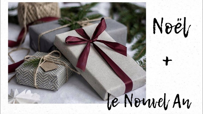 Noël et le Nouvel An (базовая лексика)