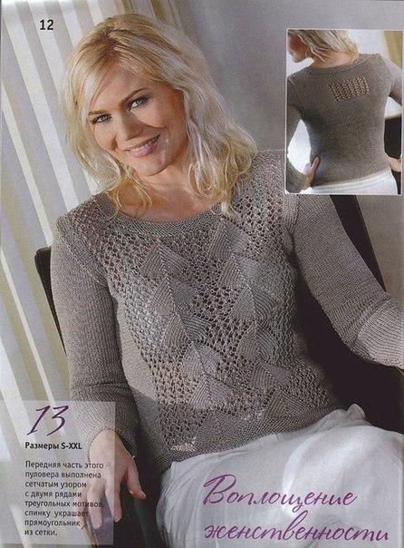 Ажурный пуловер спицами (3 фото) - картинка
