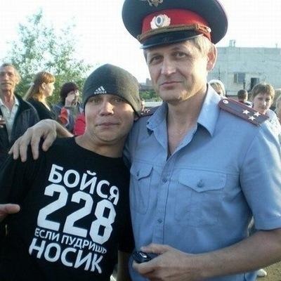 Дима Мадер, 9 февраля 1998, Днепропетровск, id124456428