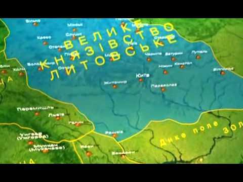 (10 / 25) Країна. Історія українських земель: Львів