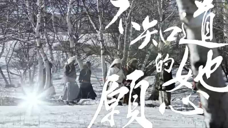 Hanggai - The Vast Grassland _ 辽阔的草原 汉语字幕版