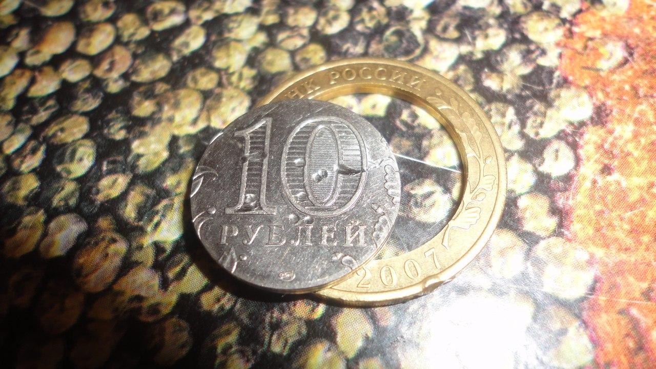 Поделки из юбилейных монет 96
