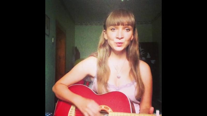 Ёлка - Мир открывается guitar cover