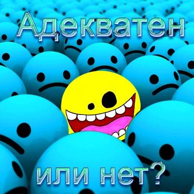 Фото №340008183 со страницы Михаила Сергеева