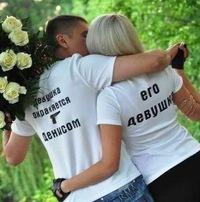 Денис Давлетбаев, 18 октября , Тобольск, id70579700