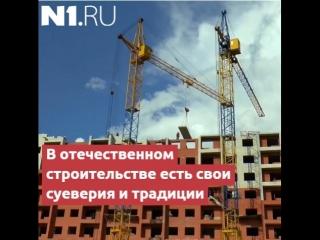 Суеверия и традиции строительства в Архангельске