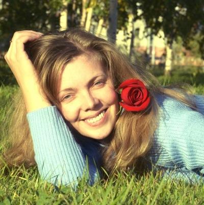 Наташа Паршакова, 29 ноября 1984, Лангепас, id17667410