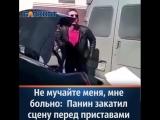 Скандально известный актер Алексей Панин устроил