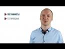Видео о факультете математики и информационных технологий