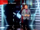 Суперстар - Superstar 2012 - Підпільна імперія