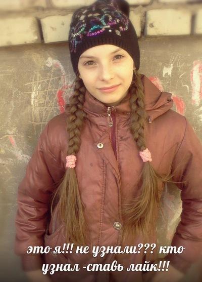 Ирина Правосудова, 31 марта , Москва, id208110023