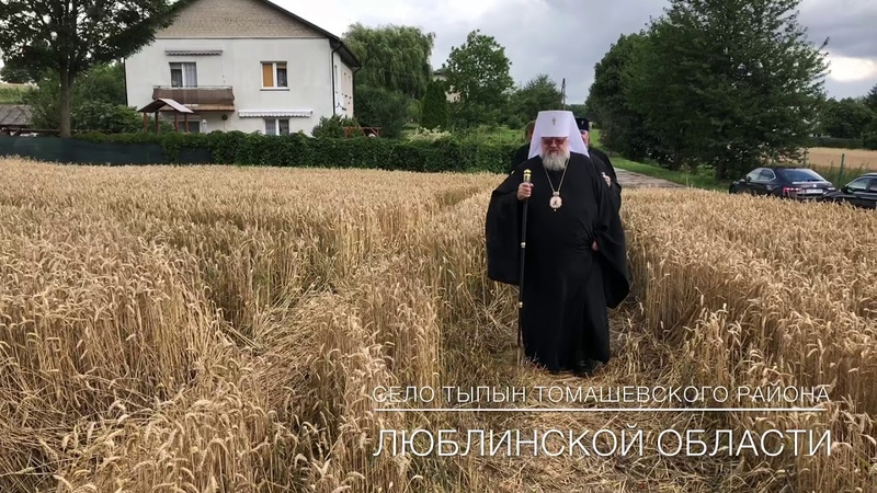 Митрополит Иларион освятил памятный крест в честь погибших в 1938 году жителей села Тыпин