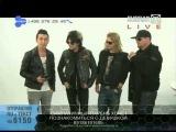 ШОУРУМ. Гости: Tim Owens (Judas Priest), Keri Kelli (Alice Cooper) и Рома Архипов