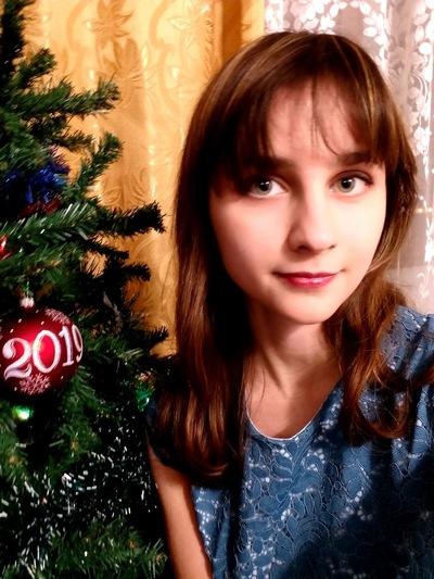 Саша Смирнова