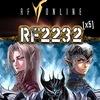RF2232.RU: Игровой сервер RF Online 2.2.3.2 [x5]