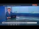 Срочно! Корабли России сопровождают ЭСМИНЦЫ США