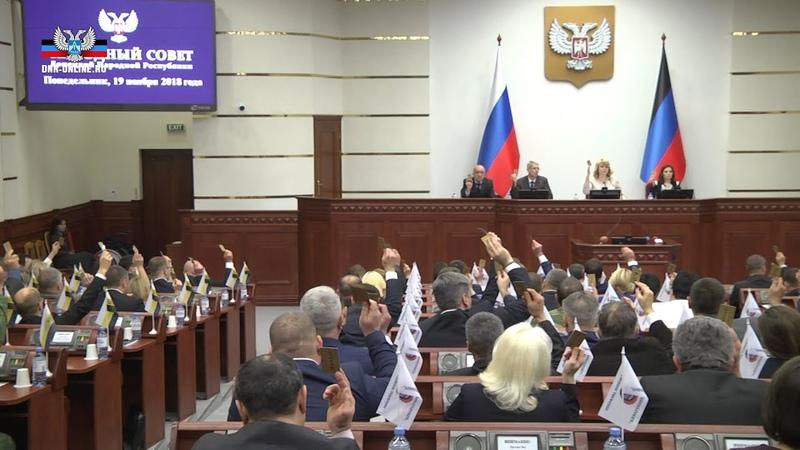В Донецке прошло первое заседание Народного Совета ДНР II созыва