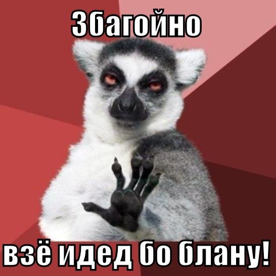 """Посольство США в РФ исправило ошибки в """"фальшивом"""" письме """"Известий"""": """"Когда будете использовать фальшивые письма, присылайте нам"""" - Цензор.НЕТ 9755"""