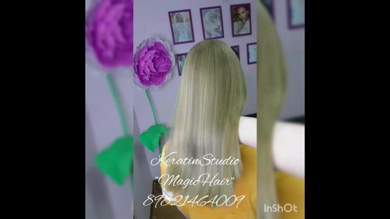 Кератиновое выпрямление волос. Готовый результат. Волосы вымыты и высушены феном без укладки