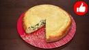 Вкусный пирог с зеленым луком и яйцом в мультиварке рецепт рецепты для мультиварки