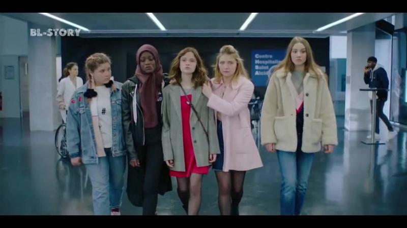 Стыд Франция Skam France 2 сезон Трейлер русские субтитры