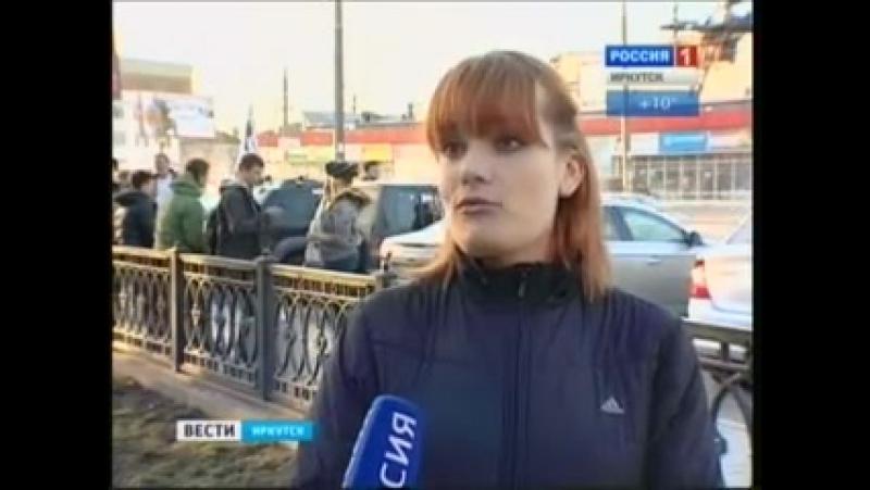 Вести Иркутск DozoR Перезагрузка (Иркутск, 2012 г.)