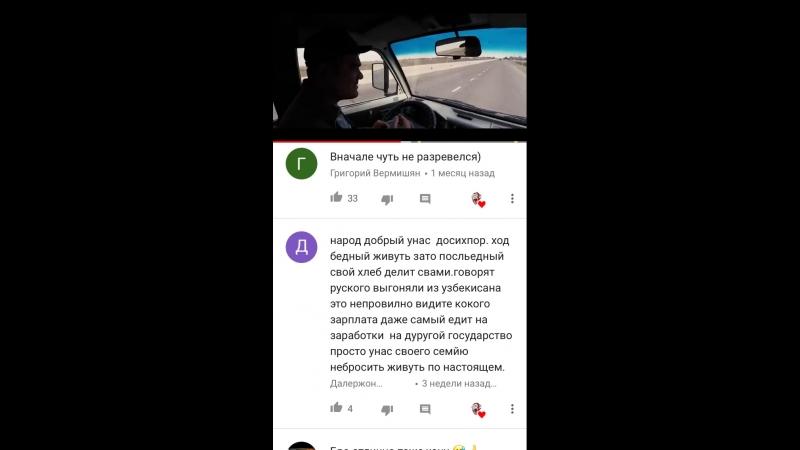 Видео про узбеков 2 Путешествия по узбекистану