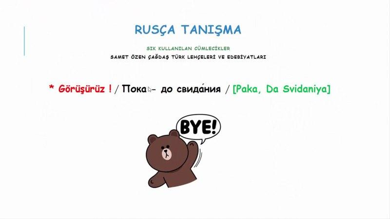 Rusça Öğreniyorum, Rusçada Kolay Tanışma, İsim, Yaş ve Şehir Sorma Nasıl Olur? Ders - 8