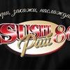 Sushi Рай 86 служба доставки Нижневартовск