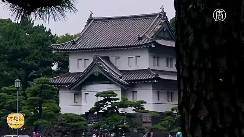 Названа дата отречения от престола императора Японии