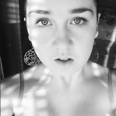 Мария Хоменко, 21 сентября , Сумы, id31998636