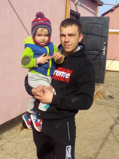 Кирилл Гришко