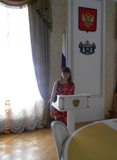 Нурания Мадиева, 21 апреля , Тюмень, id216132892