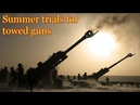 Army may launch summer trials for towed guns