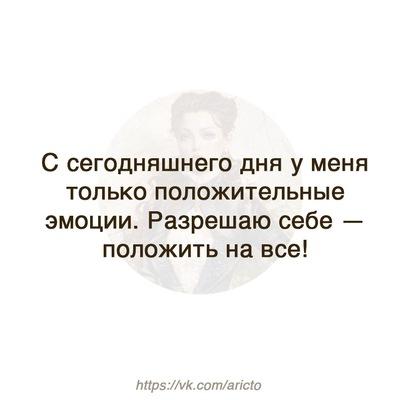 Инга Филатова