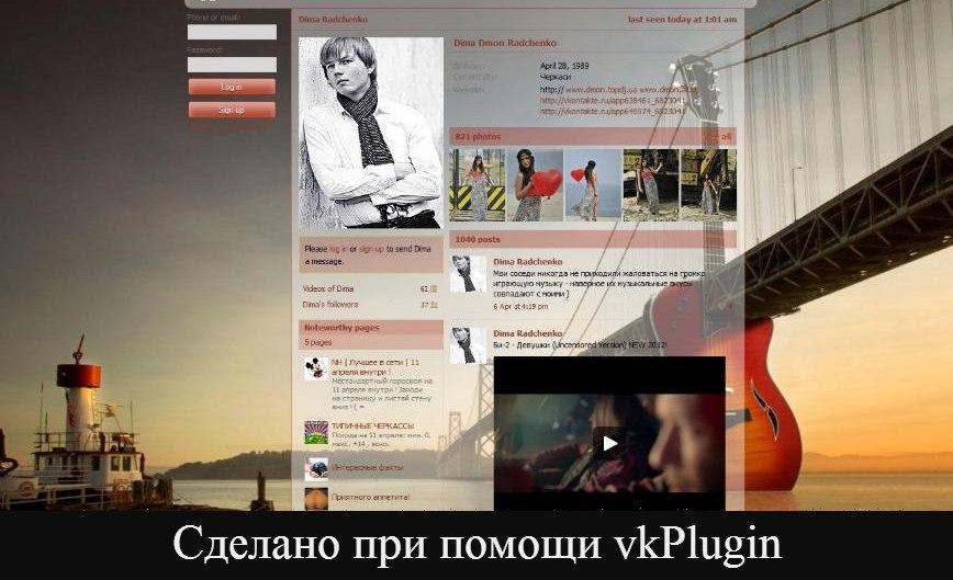 Асим Садыгов, Клинцы - фото №7