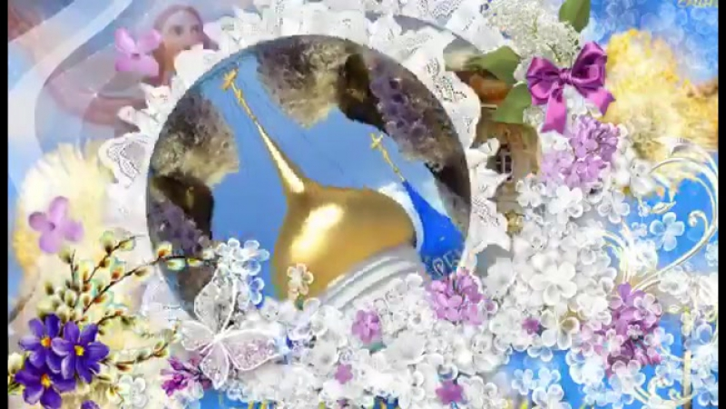 Вербное воскресения