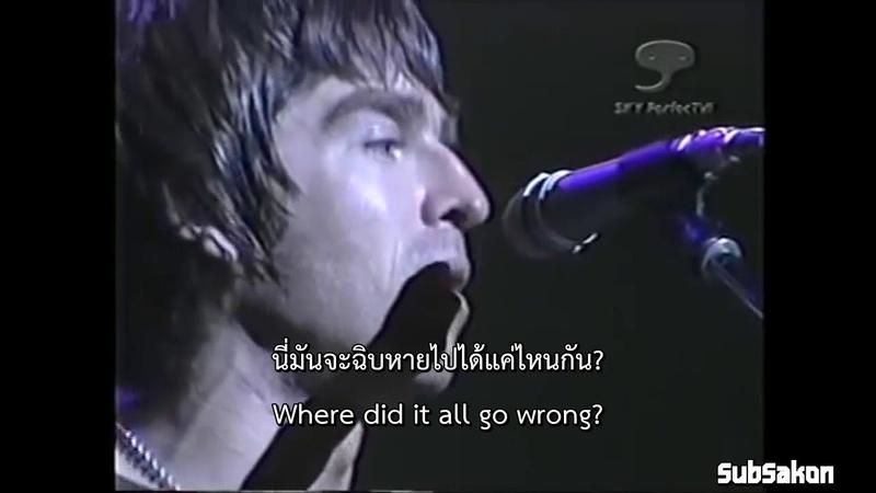 Oasis - Where did it all go wrong @ Yokohama Arena, Japan 2000