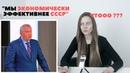 Красная морда российского космоса / Рогозин у Соловьева