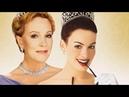 The Princess Diaries - full movie