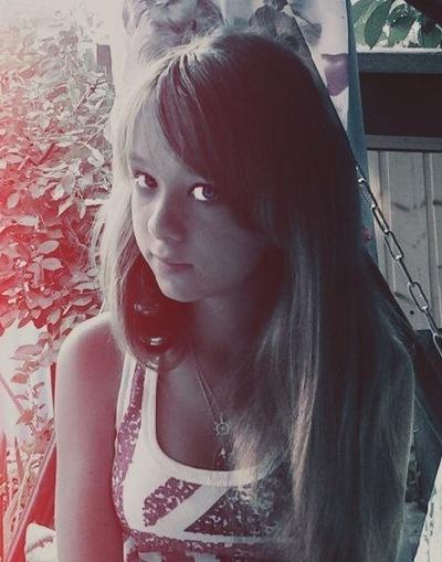 Арина Данильчук, 3 апреля 1985, Майкоп, id223541196