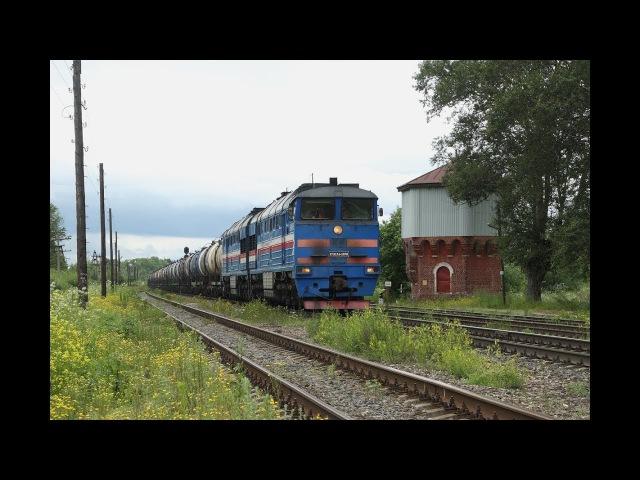 2ТЭ116 1078 и изуродованная водокачка. Станция Брусово Октябрьской железной дороги.