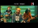 Green Grey - Живой концерт Live. Эфир программы TVій формат (23.03.03)